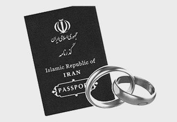 طلاق توافقی ایرانیان مقیم خارج از کشور