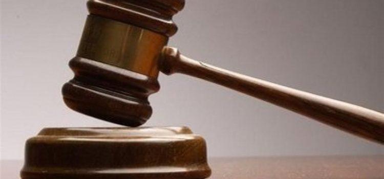 دادگاه کیفری چیست؟