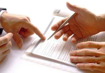 قرارداد مضاربه چیست ؟