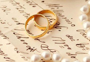 قانون ثبت ازدواج اتباع بیگانه در ایران